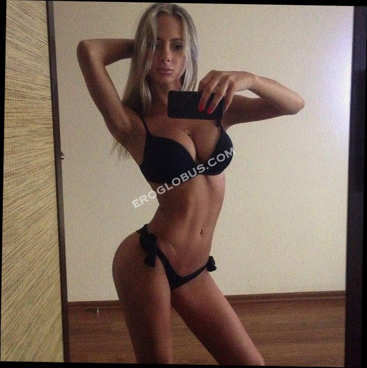 Кристина, 24