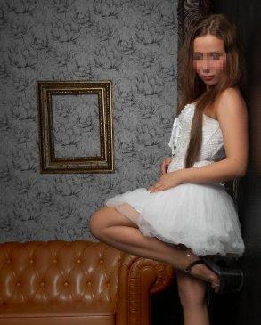 Оля, 25